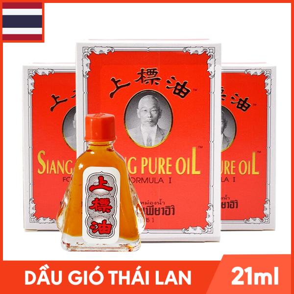 Bộ 3 Chai Dầu Gió Thái Lan Hình Ông Già Siang Pure Oil - Chai 7ml