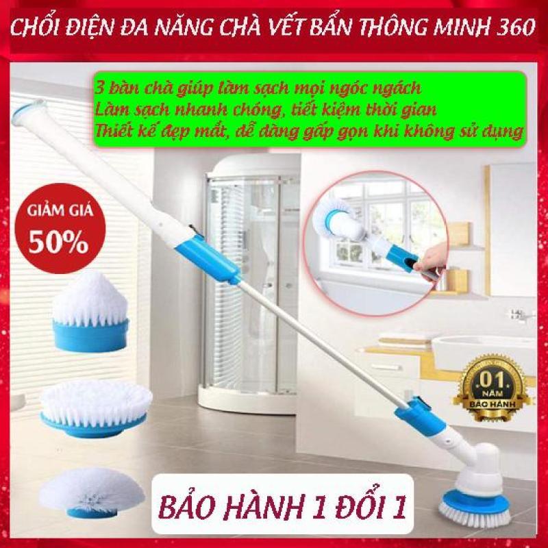 Chổi-điện-thông-minh-đa-năng, Thiết bị dọn vệ sinh nhà cửa, Choi-Lau-Nha-Cua-Kinh. Thiết Kế Đầu Xoay 360, Loại Bỏ Vết Bẩn Nhanh, Tốc Độ Xoay Mạnh Mẽ. Bảo hành 12 tháng bởi More2love.