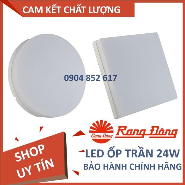 Đèn ốp trần LED Đổi 3 màu, Rạng Đông 24W 300mm, ChipLED Samsung, Korea, Model: LN12L ĐM 300x300/24W, LN12L ĐM 300/24W