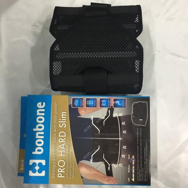 Đai Cố Định Lưng Bonbone Pro Hard Slim Hỗ Trợ Cột Sống, Thoát Vị Đĩa Đệm - Made In Japan