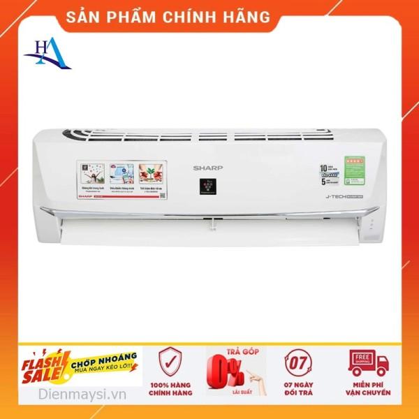 [HCM][ELHAL5 giảm 7% tối đa 1TR] Máy lạnh Sharp Wifi Inverter 1 HP AH-XP10WHW (Miễn phí giao tại HCM-ngoài tỉnh liên hệ shop)