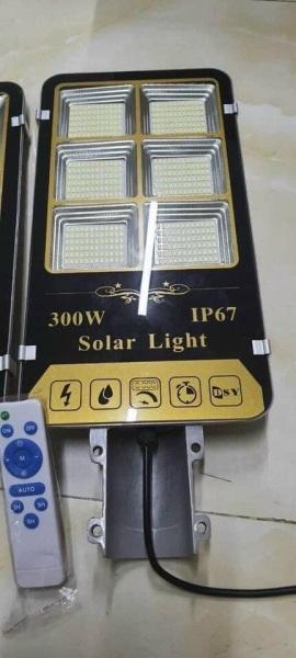 Đèn nlmt DSY-BS-6(300W)