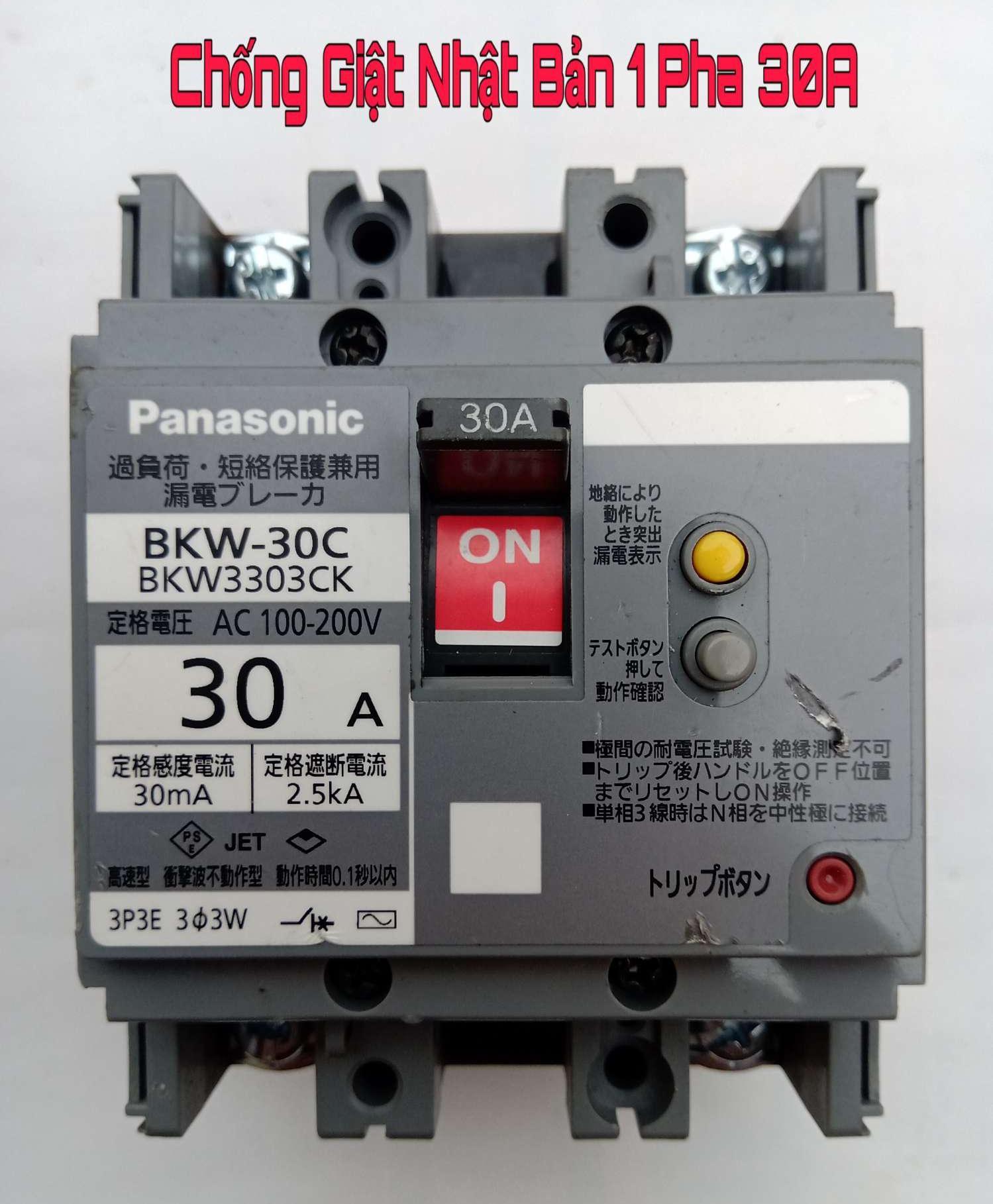 Aptomat Chống Giật Nhật Bản 1 Pha 30A 30mA Lắp 220V