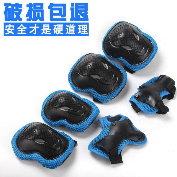 Mua Mũ Bảo Hiểm Trẻ Em Cân Bằng Xe Trượt Băng Bảo Vệ Phù Hợp Với Giày Trượt Băng Đầu Gối Bảo Hiểm Xe Đạp Bé Trai Thả Bộ Đầy Đủ