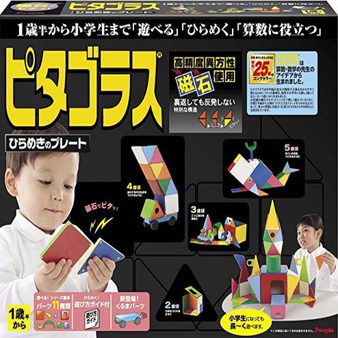Cơ Hội Giá Tốt Để Sở Hữu Bộ Xếp Hình Nam Châm STEM Nhật Bản 64 Chi Tiết - People Block PGS119