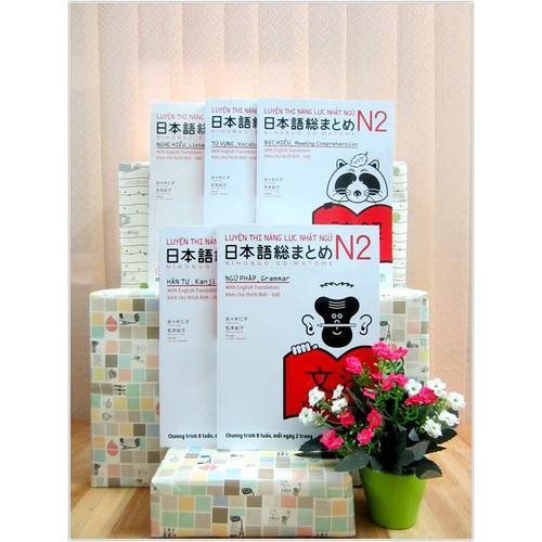 Giá Sốc Duy Nhất Hôm Nay Khi Mua Sách Tiếng Nhật - Trọn Bộ Soumatome N2 (5 Cuốn)