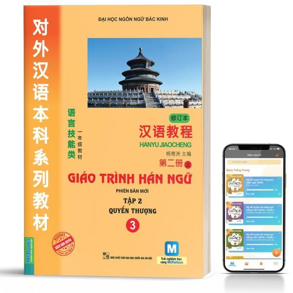 Mua Giáo Trình Hán Ngữ 3 Tập 2 Quyển Thượng Bổ Sung Bài Tập - Đáp Án - Dành Cho Người Học Cơ Bản