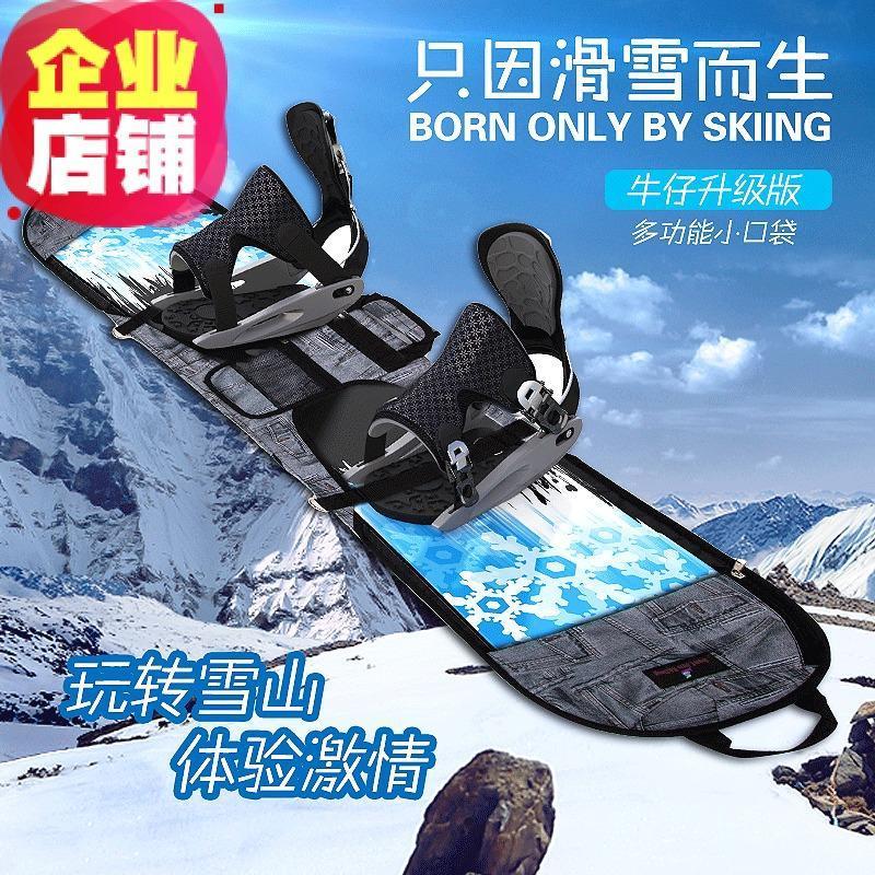 Giá bán Mốt Thời Thượng Vải Bò Ván Trượt Board Bộ Bánh Bao Snowboard Snowboard Chống Xước Ván Trượt Bộ Bảo Hộ Nhà Bán Hàng Trực Tiếp
