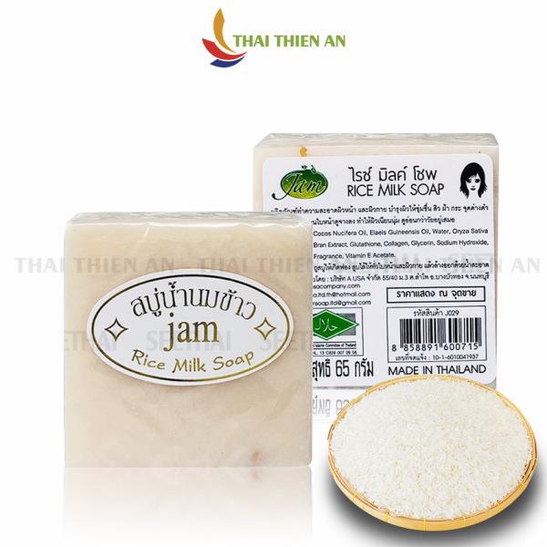 Xà Phòng - Xà Bông Cám Gạo Jam Rice 65g NK Thái Lan Từ SeeThai Chống Lão Hóa-Trắng Da- Ngừa Mụn - Thay Sữa Rửa Mặt giá rẻ