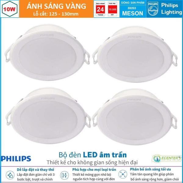 ( Bộ 4 ) Đèn Led Âm Trần 10W Philips Downlight MESON 59203 D125 ( Ánh Sáng Vàng & Trung Tính & Trắng )