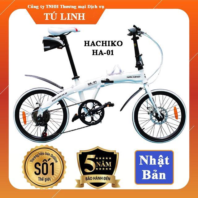 Mua Xe đạp gấp Hachiko HA-01 Nhật Bản