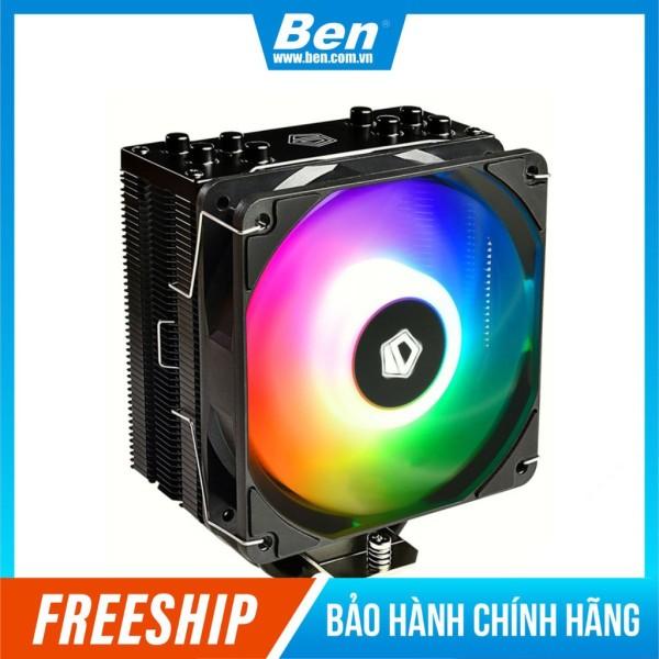 Bảng giá TẢN NHIỆT CPU SE-224-XT ARGB-Bảo Hành 24 Tháng Phong Vũ
