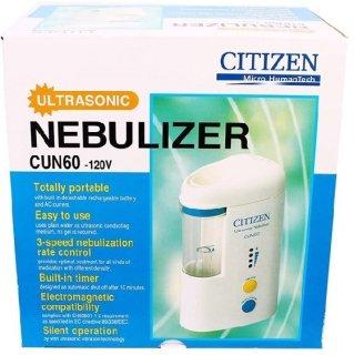 Máy khí dung xông mũi họng Citizen Cun60 - hàng nhập khẩu Nhật Bản, thiết kế nhỏ, gọn, dễ cầm, tích hợp pin sạc lại được, tiện lợi cho gia đình thumbnail