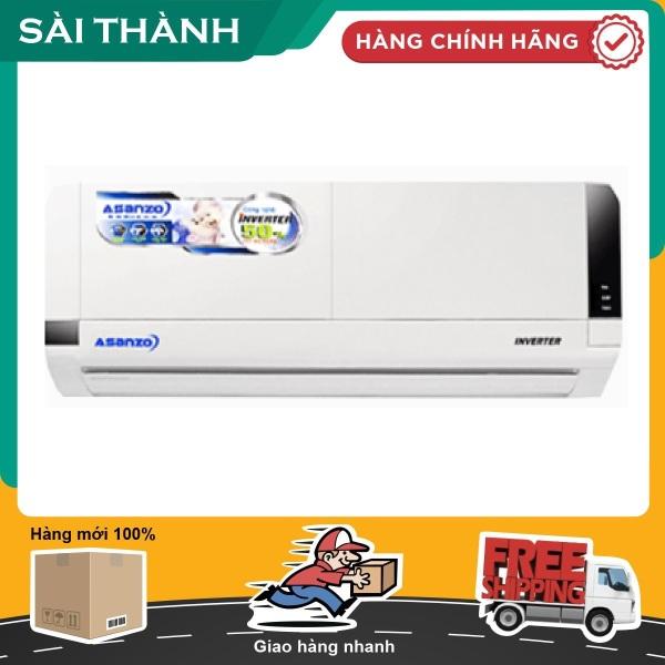 Máy lạnh Asanzo Inverter 1.5 hp K12A - Bảo hành 2 năm