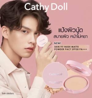 Phấn Phủ Cathy Doll Skin Fit Nude Matte Powder Pact Kháng Nước 4.5g thumbnail