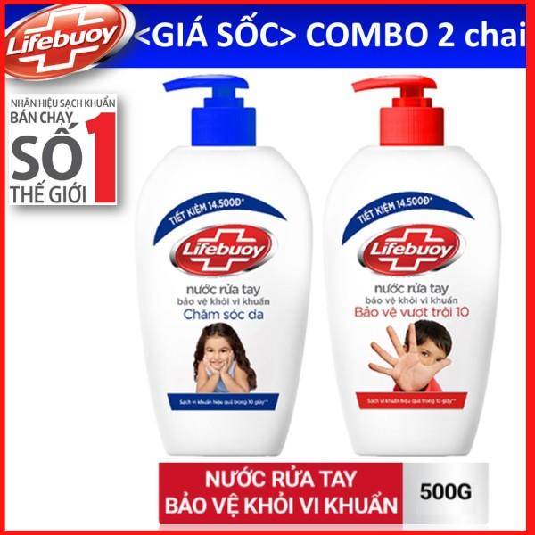 COMBO 2 chai nước rửa tay Lifebuoy Xanh/Đỏ 500g