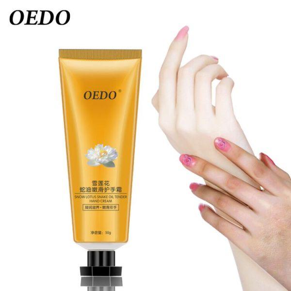 OEDO Kem chăm sóc da tay Hoa Sen Tuyết 50g có chức năng kháng khuẩn, chống nứt nẻ, dưỡng trắng da và chống lão hóa, phù hợp với mọi loại da - INTL