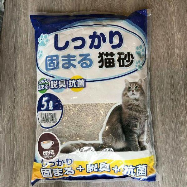 Cát Nhật mùi Cafe vón hút khử mùi