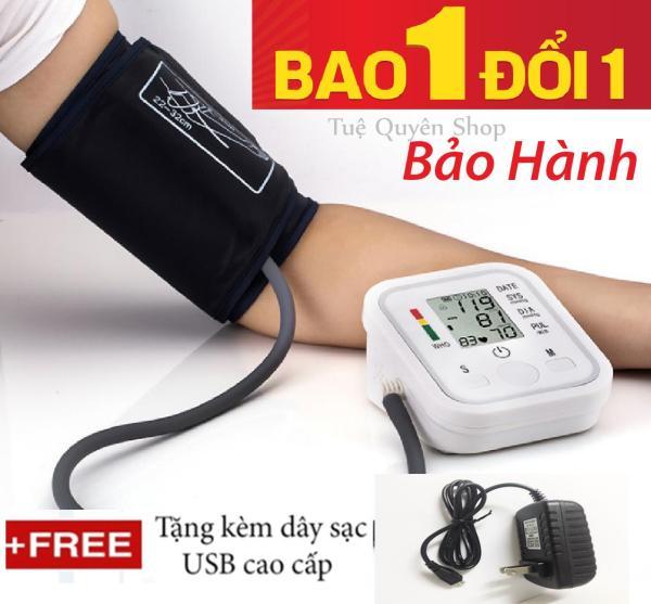 Máy đo huyết áp bắp tay cao cấp( TẶNG KÈM BỘ ĐỔI NGUỒN) bán chạy