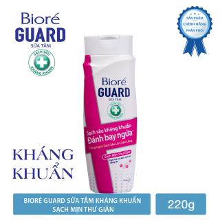 Sữa Tắm Sạch Sâu Kháng Khuẩn Sạch Mịn Thư Giãn Biore Guard 220g thumbnail