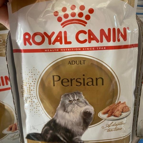 [HCM]85gr Pate Royal canin persian cho mèo Anh lông dài chất lượng đảm bảo an toàn đến sức khỏe người sử dụng cam kết hàng đúng mô tả