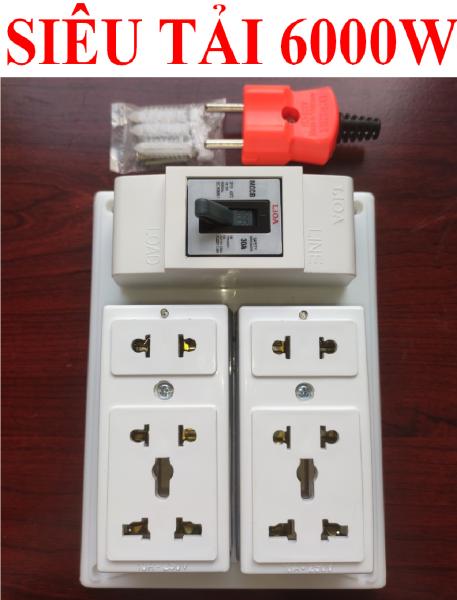 Bảng giá Bảng điện nổi LIOA 6000W SIÊU CHỊU TẢI cao cấp + BH 03 năm + 02 Ổ cắm SIÊU TẢI 6000W lò xo chống giãn + Đi dây liền khối bắt cốt sẵn sàng + Bộ ốc vít lắp đặt (bộ 01 sản phẩm)