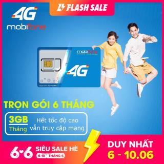 Sim 4G Mobifone F250 MDT135A trọn gói không cần nạp tiền thumbnail