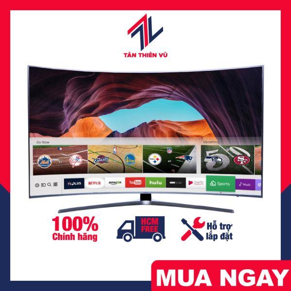 Bảng giá Smart tivi cong Samsung 4K 55 inch UA55MU6500, sở hữu đường cong mượt mà tinh tế, hiện đại, toát lên vẻ đẹp đơn giản nhưng vô cùng sang trọng