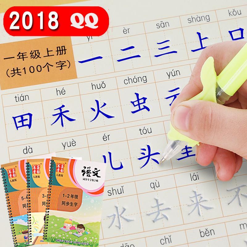 Giảm Giá Ưu Đãi Khi Mua COMBO Tập Viết Tiếng Trung, Tập Viết Chữ Hán Bộ 3 Quyển + Tặng Kèm 1 Bút 10 Ngòi