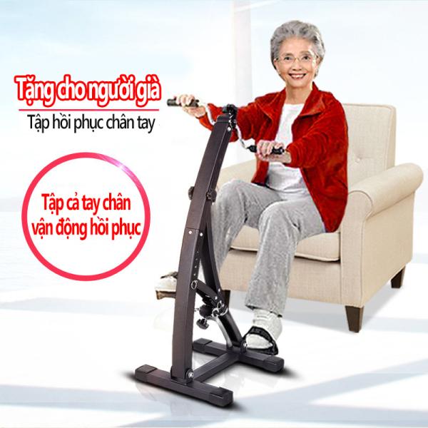 Bảng giá Xe đạp thể dục Mini thiết bị phục hồi chức năng người cao tuổi tập cả tay và chân rèn luyện sức khỏe người già