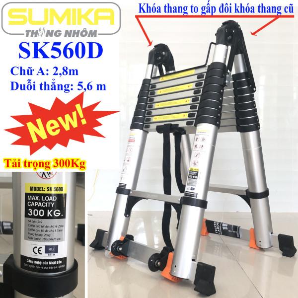 Thang nhôm rút chữ A 2,8m duỗi thẳng 5,6m Sumika SK560D