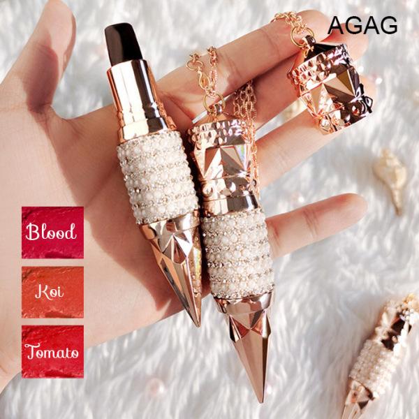 Son môi 3 màu AGAG son lì dưỡng ẩm lâu trôi son 3 màu son thỏi giữ ẩm son nội địa Trung son đẹp IW-SM193