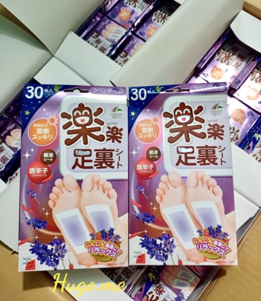 Miếng dán thải độc chân UNIMAT RIKEN 30 miếng Nhật Bản