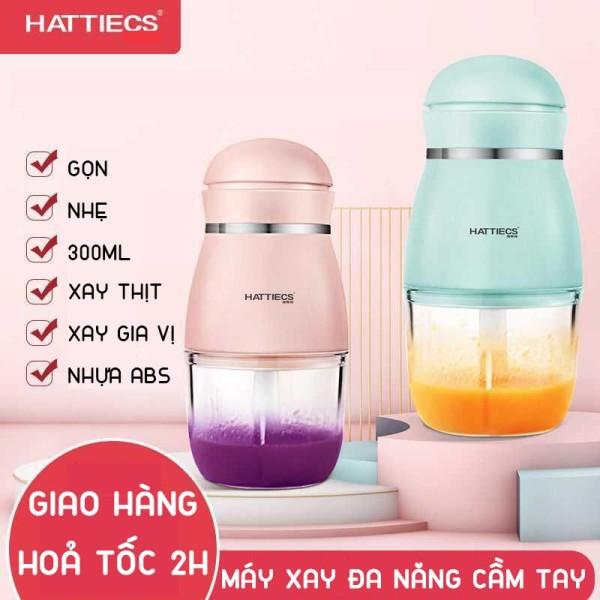 Máy xay sinh tố mini cầm  tay đa năng Hattiecs chuyên dụng xay đồ cho bé ăn dặm, cối thủy tinh an toàn vệ sinh
