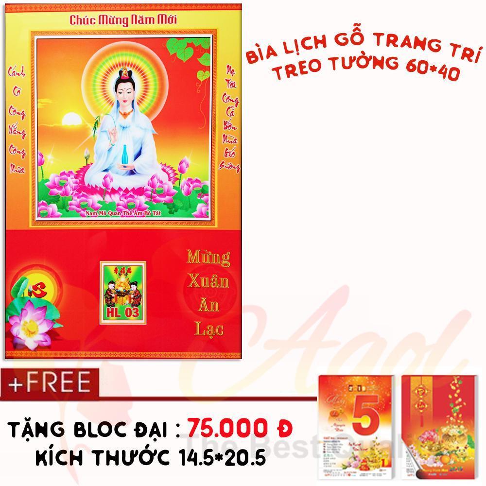 Mua Bìa lịch gỗ Phật Quan Âm Cao Cấp 40*60cm Tặng Kèm Bloc Đại - lịch quan âm bồ tát