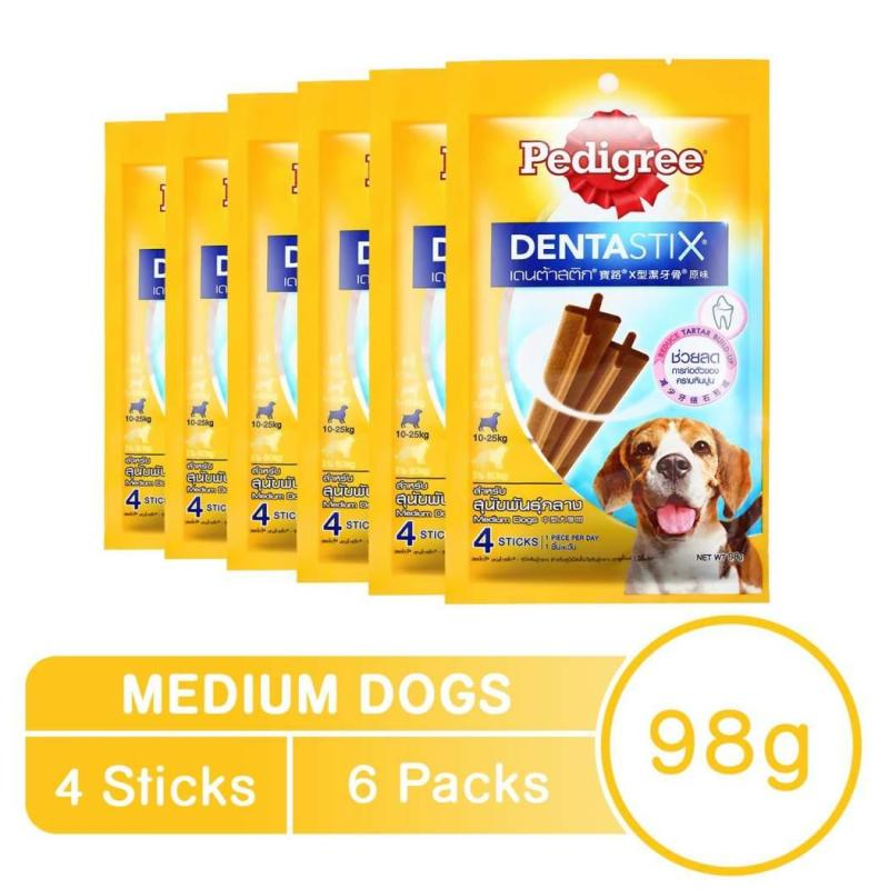 Combo 6 gói Xương gặm sạch răng cho chó trên 10kg Pedigree Dentastix 98g