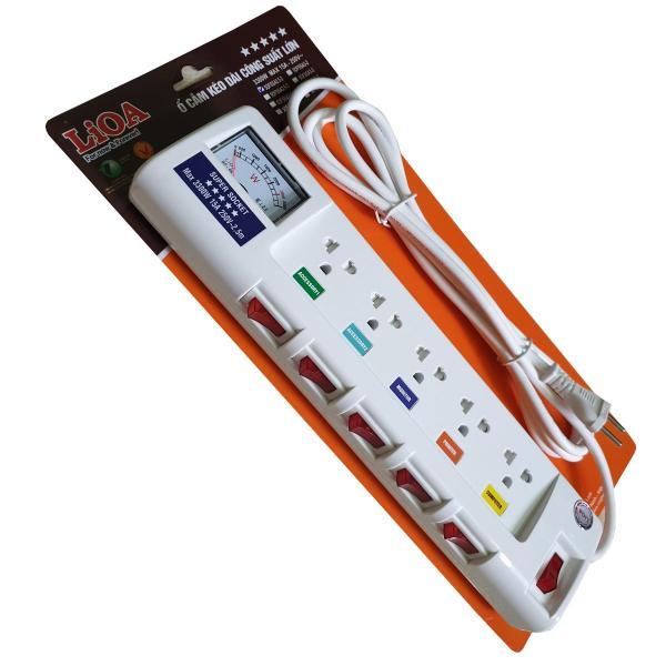 Ổ cắm điện 5 ổ cắm công suất 3000W Lioa 5OFSSA2.5-2 (Trắng)