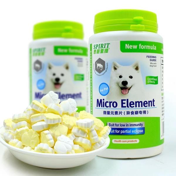 (gói 12 viên) Viên Spirit Micro Element - bổ sung khoáng chất cải thiện biếng ăn cho chó mèo