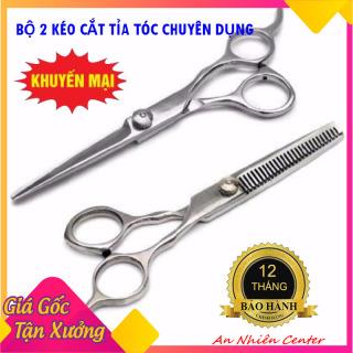 Combo 2 kéo cắt tỉa tóc cao cấp chuyên dụng cho thợ cắt tóc, salon tóc, bộ 2 kéo cắt tóc tiện dụng cho gia đình thumbnail
