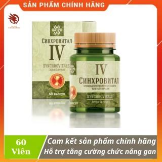 [ CHÍNH HÃNG ] - Thực phẩm Siberian Health Synchrovitals IV, hỗ trợ bảo vệ và tăng cường chức năng gan - Hộp 60 viên thumbnail