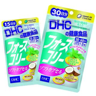 (Gói 60 viên 30 ngày) Viên uống giảm cân DHC Forskohlii Soft Capsule giúp cơ thể giảm hấp thu chất béo, giảm tình trạng da chảy xệ và nhão, dưỡng ẩm cho da thumbnail