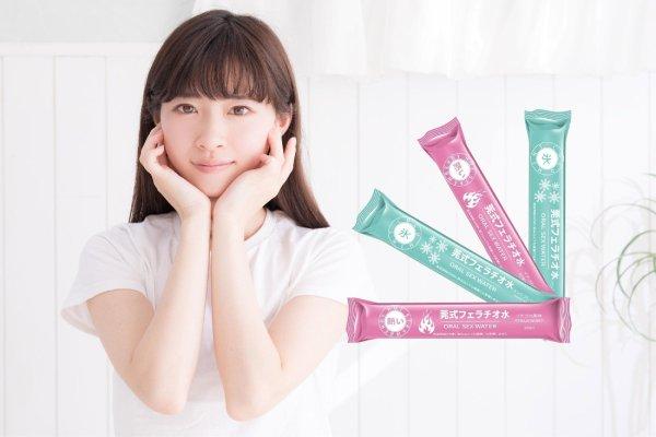 Nước Thần Tình Yêu Băng Hỏa BJ Nhật Bản (1 cặp vị dâu và bạc hà) giá rẻ