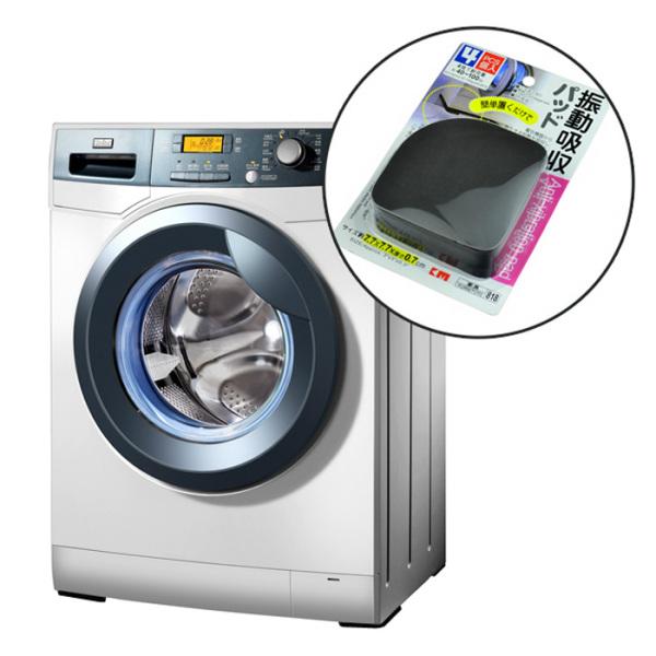 Bảng giá Bộ 4 miếng lót máy giặt bàn ghế tủ lạnh giảm tiếng ồn chống rung chống trượt Điện máy Pico