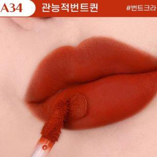 Son Black Rouge Air Fit Velvet Ver7 thumbnail