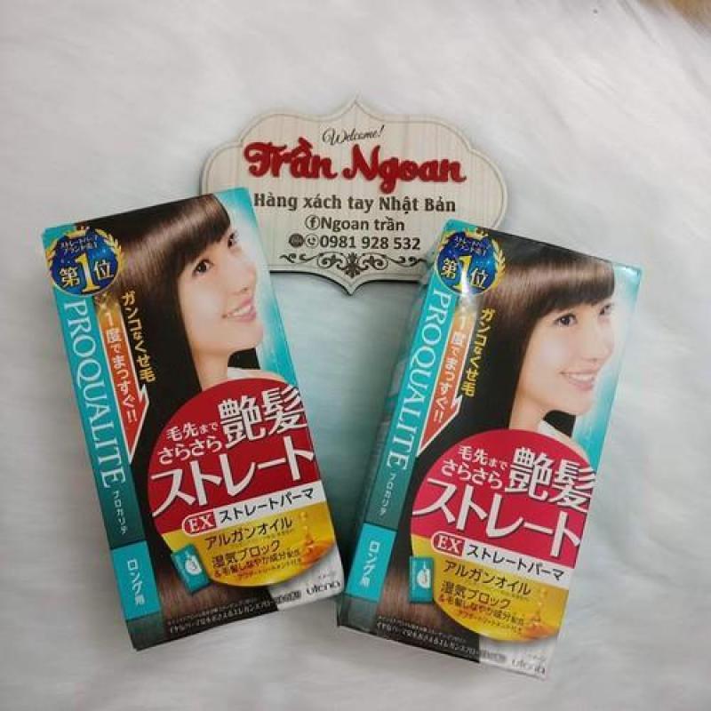 Duỗi tóc dài Utena Nhật Bản giá rẻ