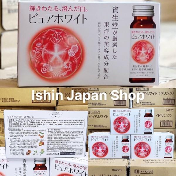 Nước uống trắng da Pure White shiseido Nhật Bản