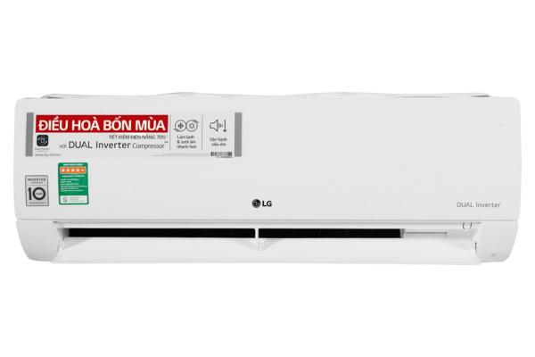 Điều hòa LG 1 chiều Inverter 13000BTU V13ENS1 - Miễn phí vận chuyển HCM. giao hàng trong ngày