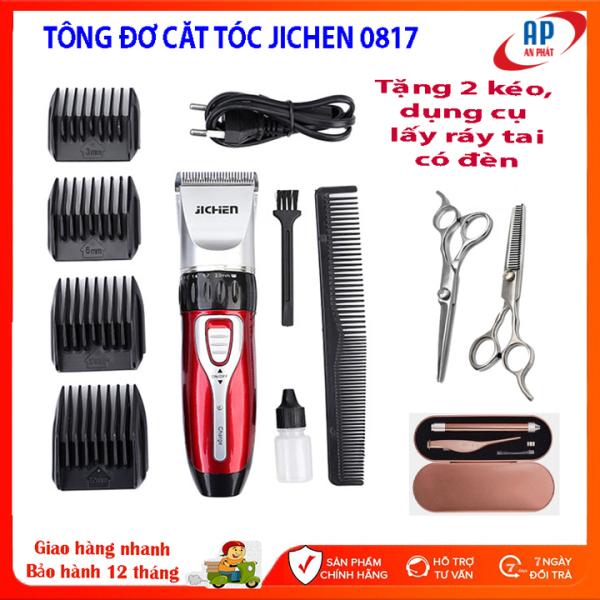 Tông đơ cắt tóc, hớt tóc gia đình, trẻ em không dây, chuyên nghiệp Jichen 0817- Tăng đơ hớt tóc người lớn, gia đình giá rẻ, tong do cat toc nhập khẩu