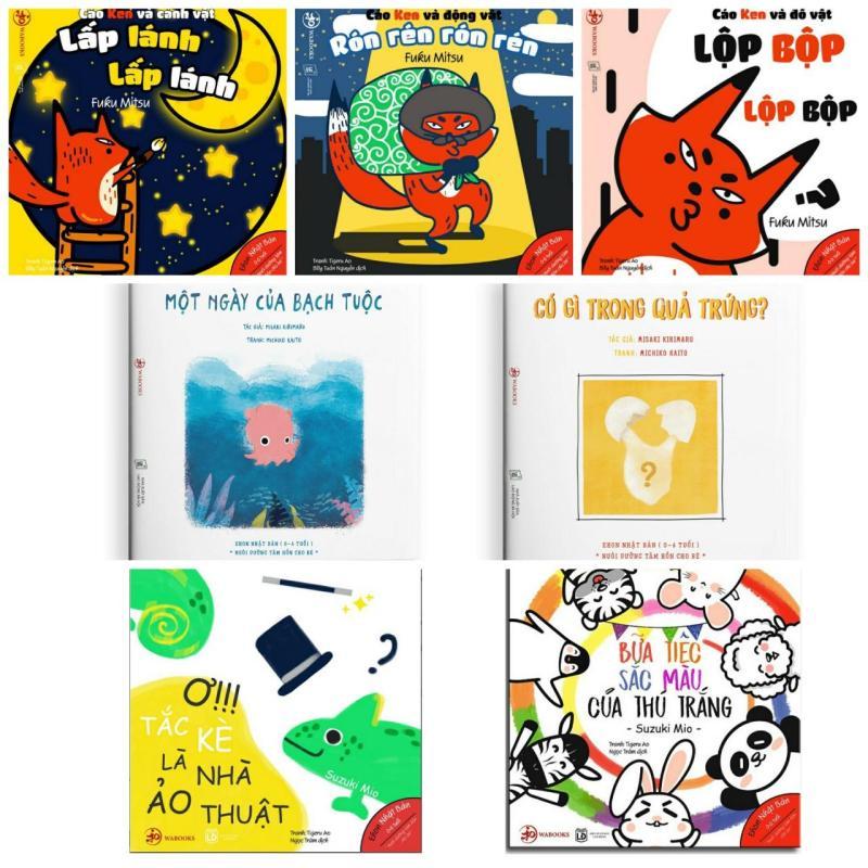 Mua Combo 7 quyển Ehon Nhật Bản Âm thanh và Màu sắc