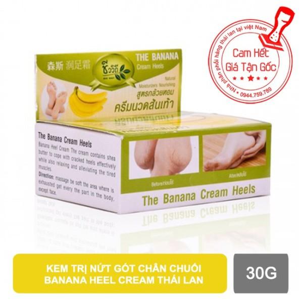 Kem thoa nứt nẻ gót chân THE BANANA HEEL CREAM 30g - Thái Lan cao cấp
